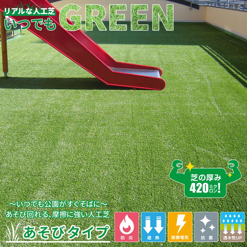 おすすめ 人工 芝 人工芝のおすすめ人気ランキング15選 施工が簡単なベランダ用やおしゃれで水はけの良い庭用も